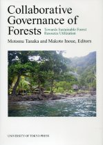 Collaborative Governance of Forests